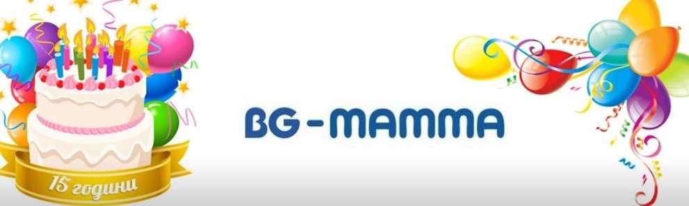Честит рожден ден, BG-MAMMA!