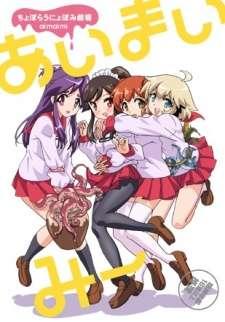 Choboraunyopomi Gekijou Ai Mai Mii's Cover Image