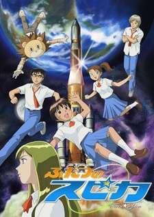 Futatsu no Spica's Cover Image