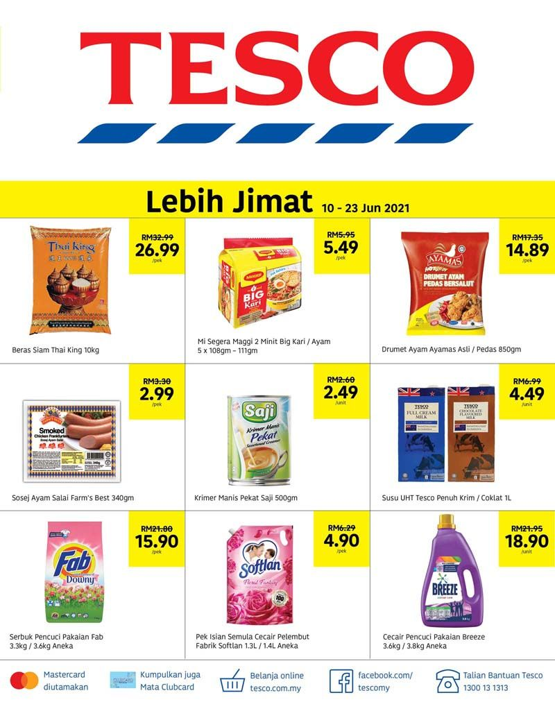 Tesco Catalogue(10 June 2021 - 23 June 2021)
