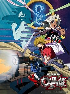Seihou Bukyou Outlaw Star's Cover Image