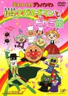 Sore Ike! Anpanman: Kaiketsu Naganegiman to Doremi Hime's Cover Image