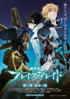 Break Blade 3: Kyoujin no Ato's Cover Image