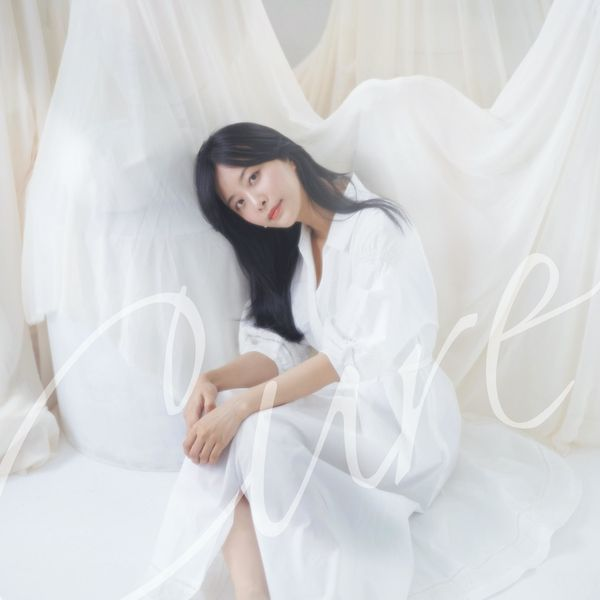 [Single] 미모(MIMO) – 떨림 (The Cure) (MP3)