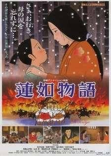 Rennyo Monogatari's Cover Image