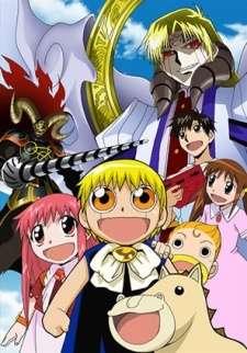 Konjiki no Gash Bell!!: 101 Banme no Mamono Cover Image