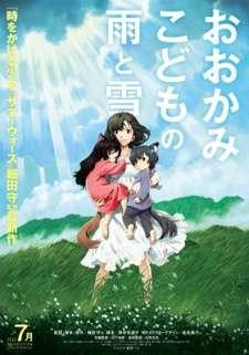Ookami Kodomo no Ame to Yuki's Cover Image