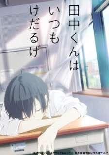 Tanaka-kun wa Kyou mo Kedaruge's Cover Image