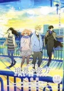 Kyoukai no Kanata Movie: I'll Be Here - Mirai-hen's Cover Image