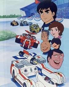 Machine Hayabusa's Cover Image
