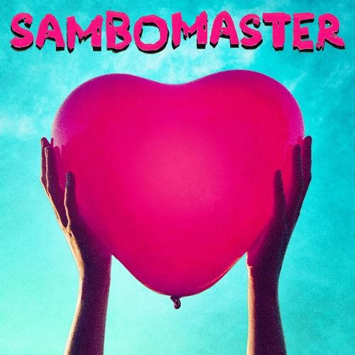 Sambomaster Lyrics
