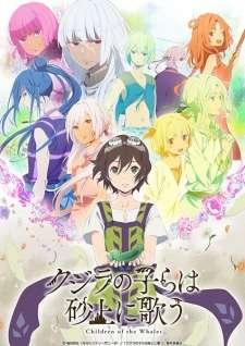 Kujira no Kora wa Sajou ni Utau's Cover Image