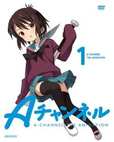 A-Channel: +A-Channel's Cover Image