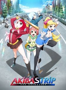 Akiba's Trip The Animation's Cover Image
