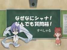 Shakugan no Shana: Naze Nani Shana! Nandemo Shitsumonbako! Special's Cover Image