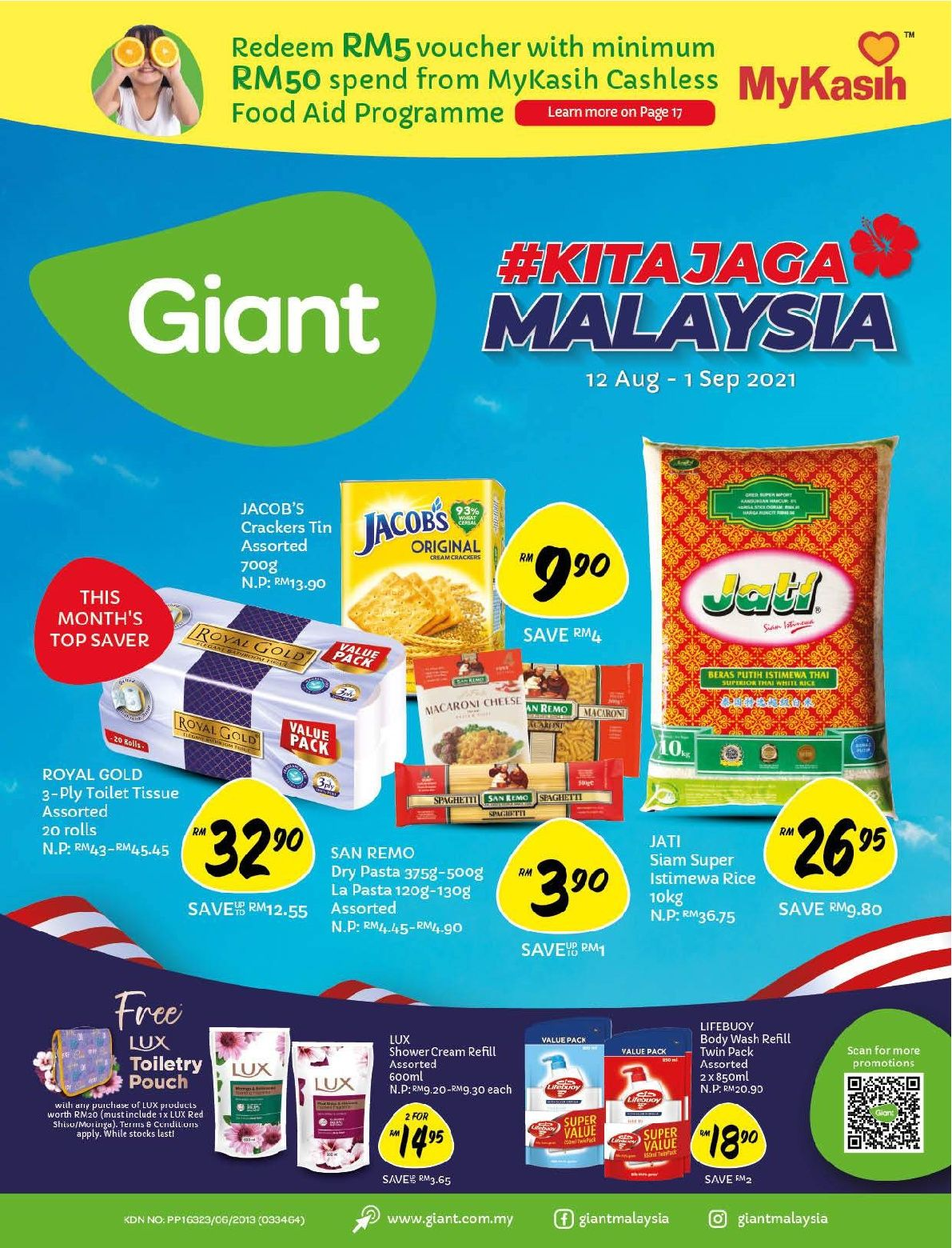 Giant Catalogue (12 August 2021 - 1 September 2021)