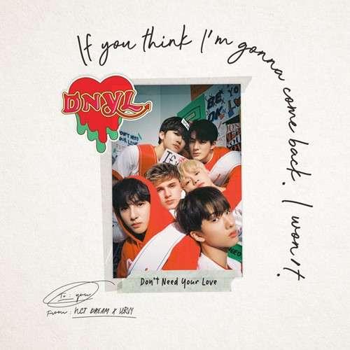 NCT DREAM Lyrics