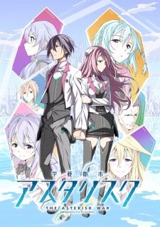 Gakusen Toshi Asterisk's Cover Image