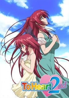To Heart 2 AD's Cover Image
