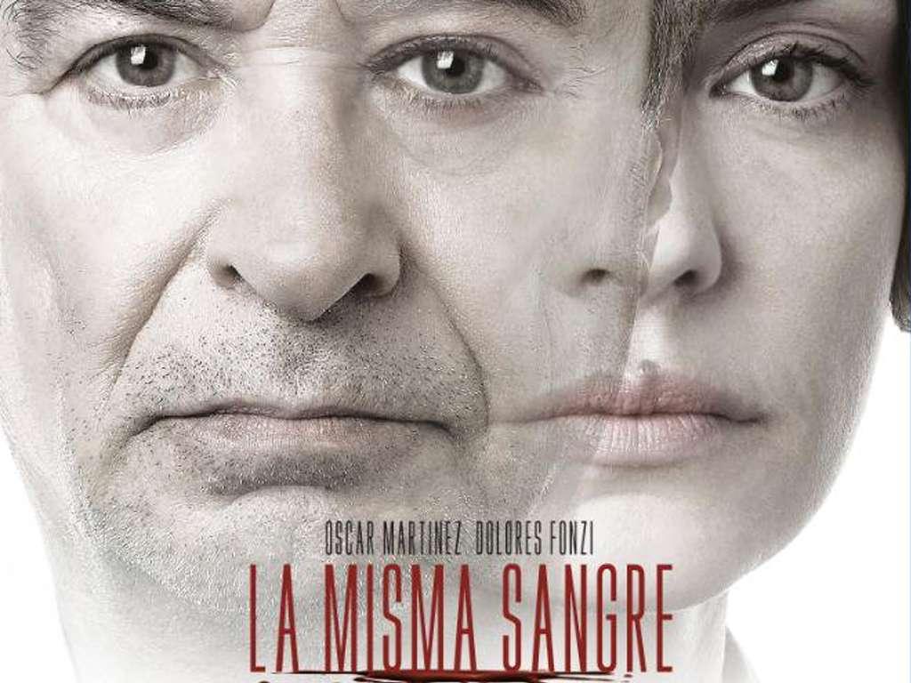 Δεσμοί Αίματος (La Misma Sangre) Quad Poster Πόστερ