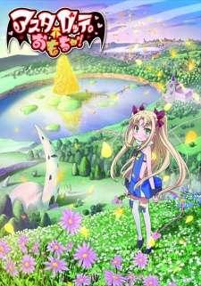 Astarotte no Omocha!'s Cover Image