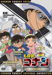 Detective Conan OVA 10: Kid in Trap Island's Cover Image
