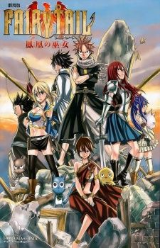 Fairy Tail Movie 1: Houou no Miko - Hajimari no Asa's Cover Image