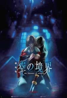 Kara no Kyoukai 7: Satsujin Kousatsu (Kou)'s Cover Image