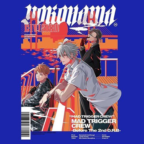 Samatoki Aohitsugi Hypnosis Mic Lyrics