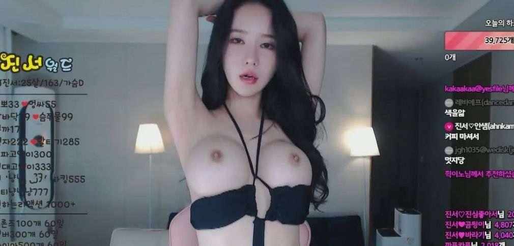 KOREAN BJ 2020050109