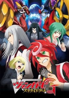 Cardfight!! Vanguard G: Stride Gate-hen's Cover Image