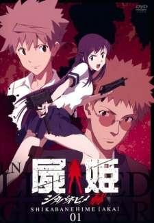 Shikabane Hime: Aka's Cover Image