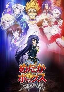 Medaka Box Abnormal's Cover Image