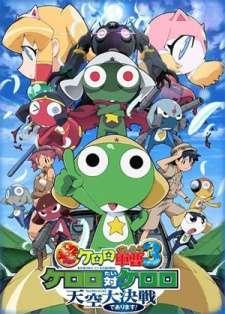 Keroro Gunsou Movie 3: Tenkuu Daikessen de Arimasu!'s Cover Image
