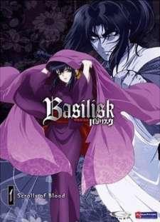Basilisk: Kouga Ninpou Chou Cover Image