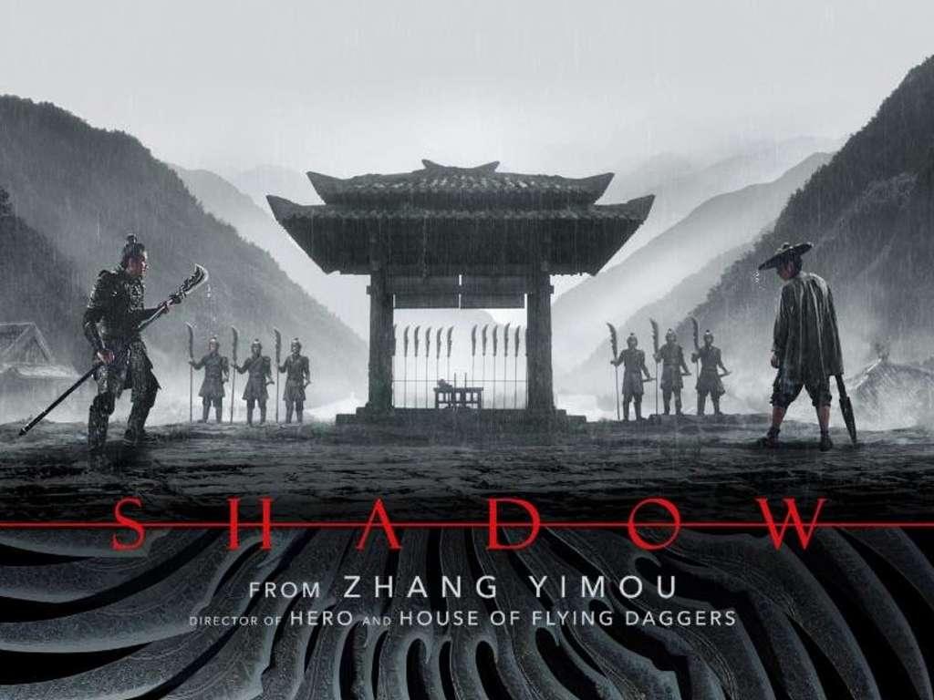 Σκιά (Ying / Shadow) Poster Πόστερ Wallpaper