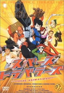 Space Travelers The Animation's Cover Image