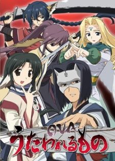 Utawarerumono OVA's Cover Image