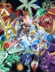 Bakugan Battle Brawlers: New Vestroia's Cover Image
