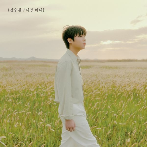 [Mini Album] Jung Seung Hwan – Five Words Left Unsaid (MP3)
