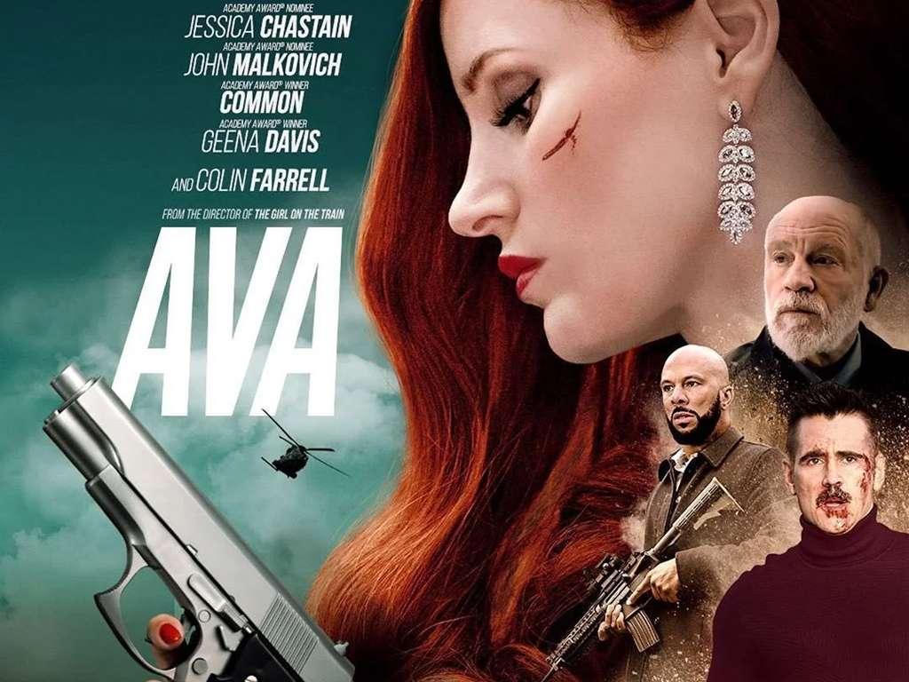Επικίνδυνη Ομορφιά (Ava) Quad Poster