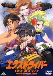 eX-Driver: Nina & Rei Danger Zone's Cover Image