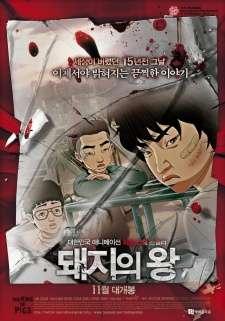 Dwaejiui Wang's Cover Image