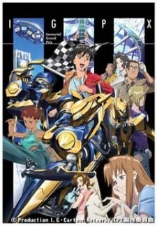 IGPX: Immortal Grand Prix (2005)'s Cover Image