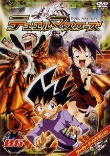 Duel Masters's Cover Image