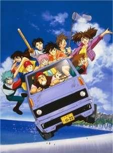 Yuusha Shirei Dagwon: Suishou no Hitomi no Shounen's Cover Image