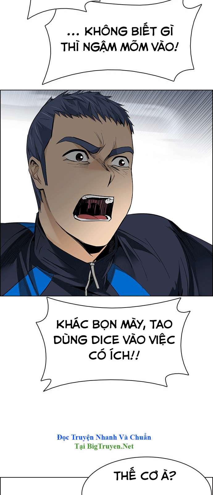 DICE Chap 156