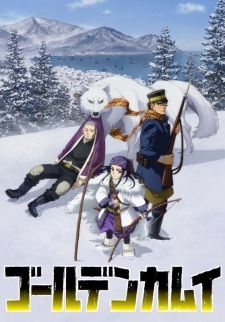 Golden Kamuy's Cover Image