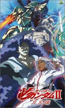 Turn A Gundam II Movie: Moonlight Butterfly's Cover Image
