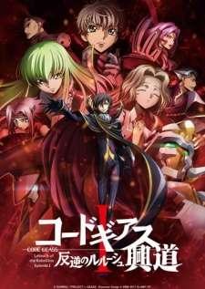 Code Geass: Hangyaku no Lelouch I - Koudou's Cover Image